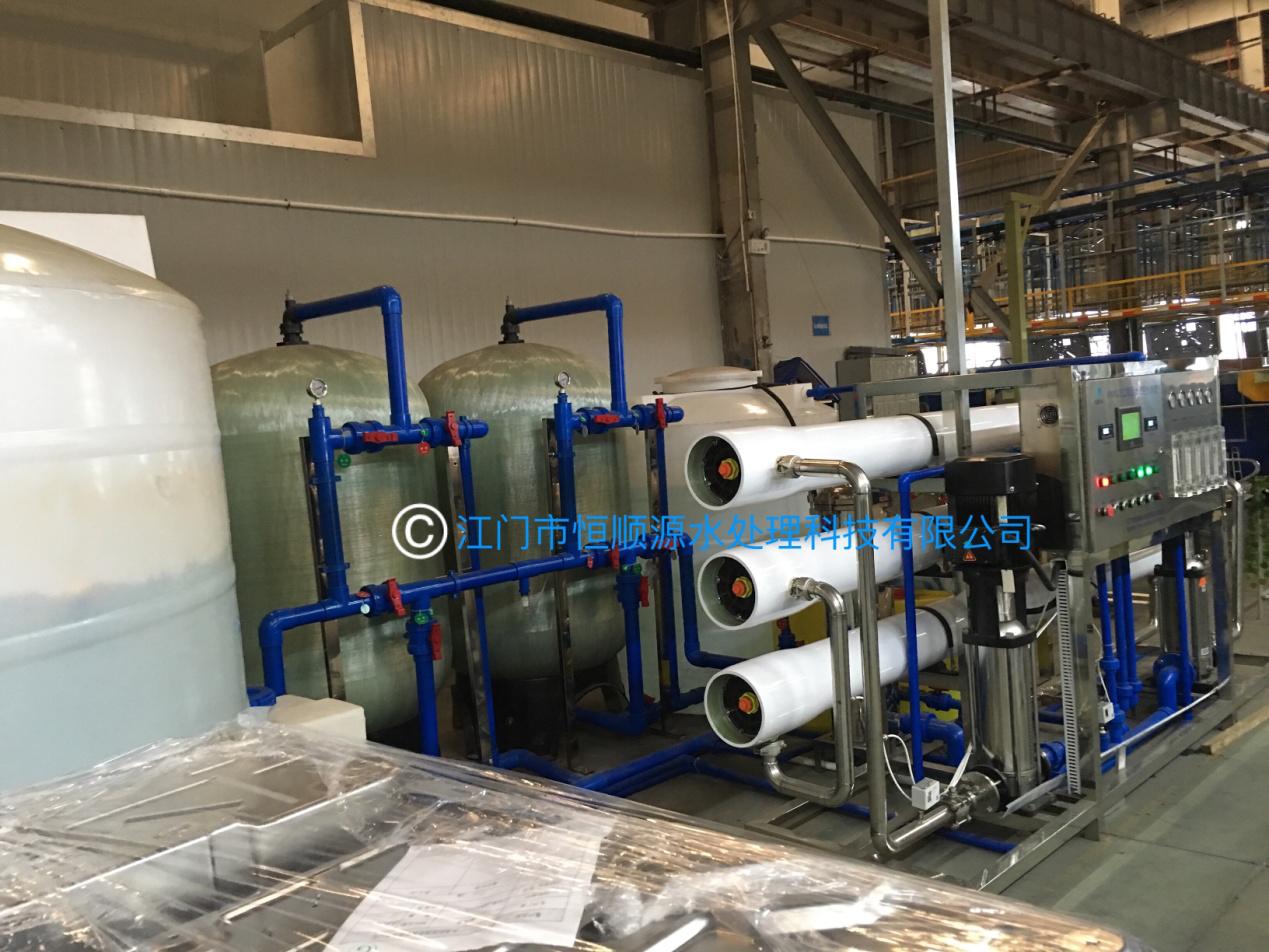 广东美的厨房电器4吨/小时二级反渗透纯水工程案例