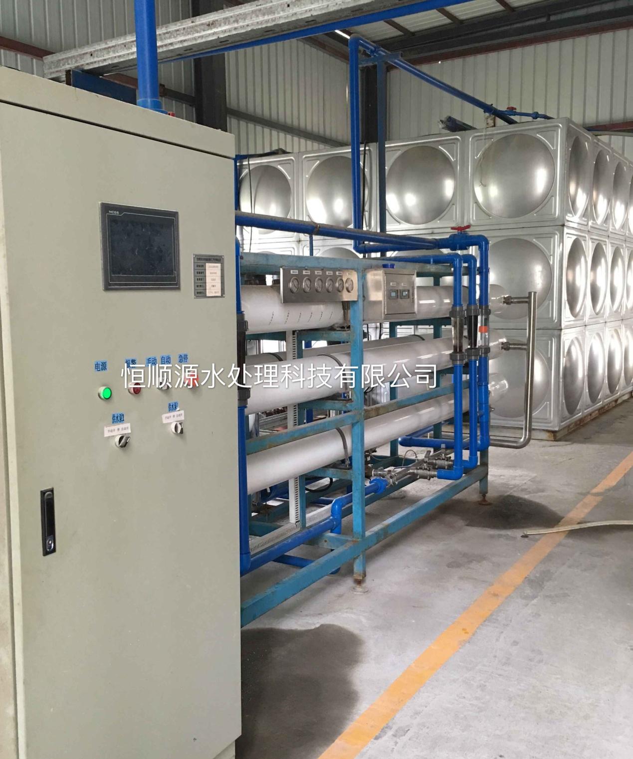 信义环保特种玻璃(亚博娱乐官方网站)有限公司10吨/小时纯水工程案例